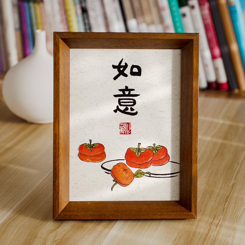 新古典實木有框喬遷新居禮品柿柿如意裝飾畫桌面擺件手繪柿子畫
