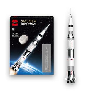 兼容樂高城市組航天火箭系列土星五號登月艙拼裝益智積木玩具男孩