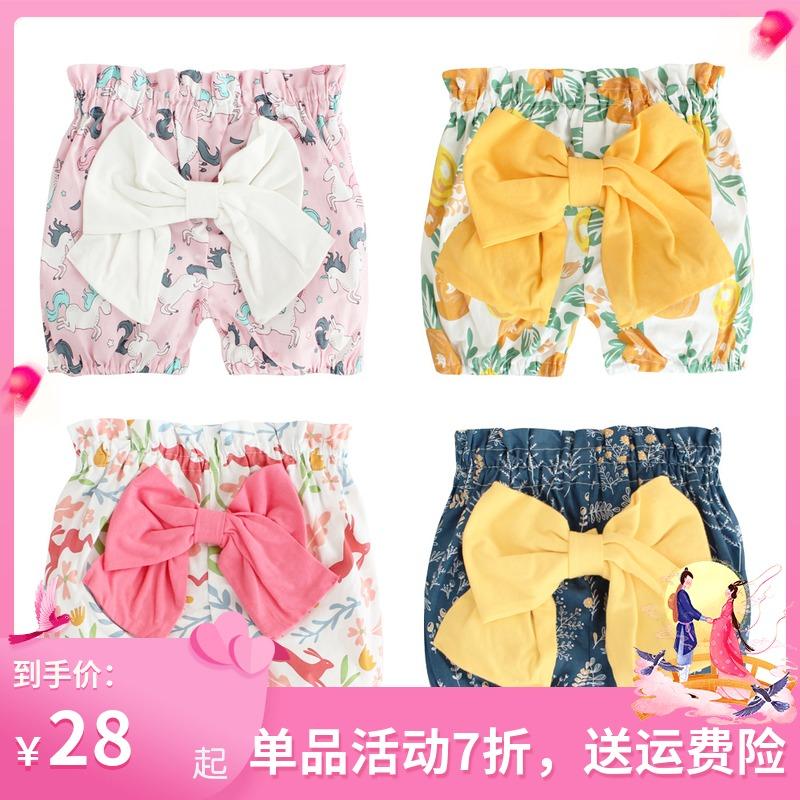augelute女童漂亮印花10017短裤