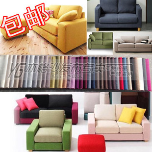 Thick high grade fine linen fabric sofa checkerboard release also feed the linen cloth handmade cloth chairs sets