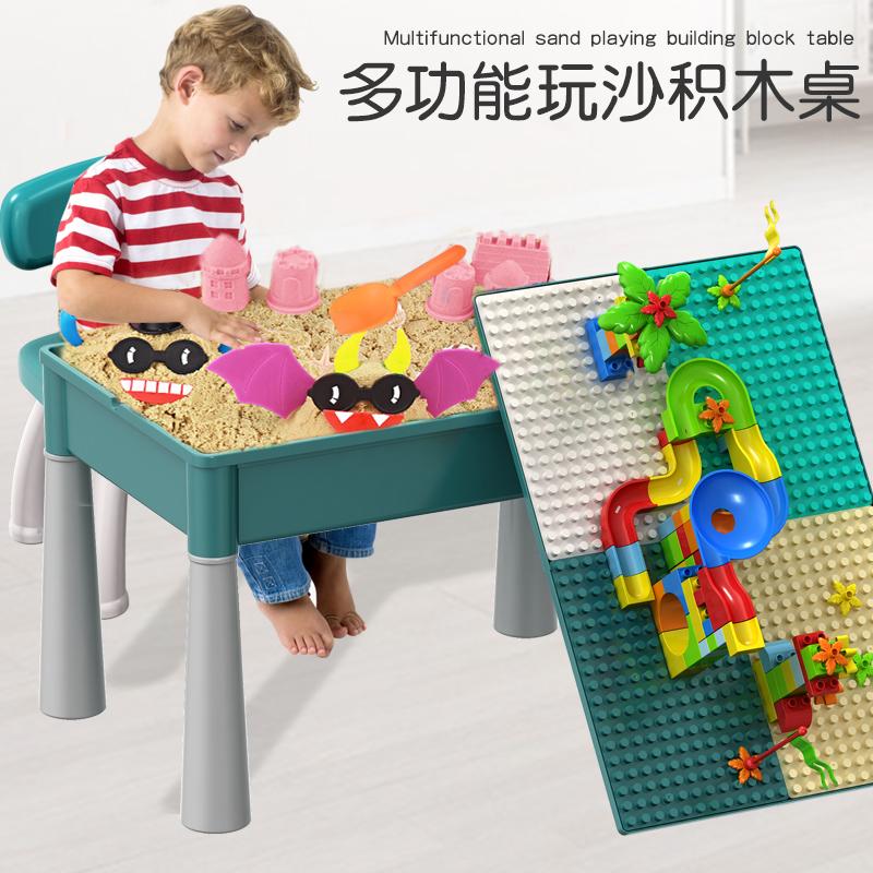 儿童太空沙玩具桌子多功能沙滩积木(非品牌)