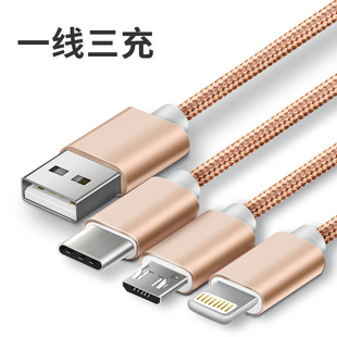 一拖四充电线器手机多头万能通用车载多功能三合一快充4个安卓type-c华为双苹果接口一分三数据线2米3米加长