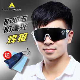 代尔塔电焊眼镜焊工专用防强光防风沙防尘劳保防飞溅护目镜男女
