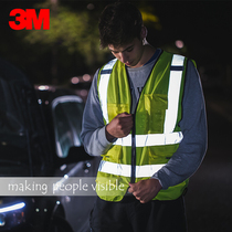 3M Reflective Vest highway construction night outdoor riding fluorescent Vest Jacket Automobile annual inspection with safe clothes