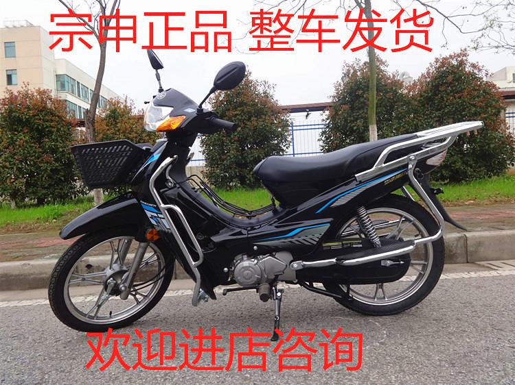 全新宗申牌110CC弯梁摩托车整车适用于外卖小哥骑士车可分期上牌