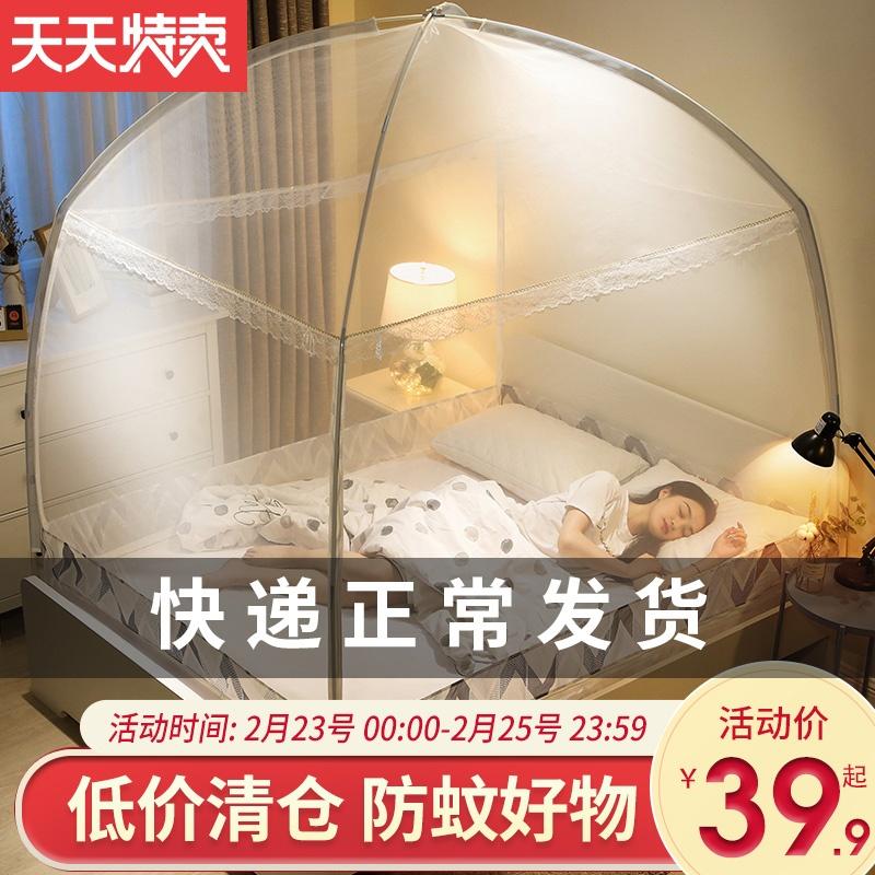 防摔蒙古包蚊帐1.8m双人床 1.5m单人2米家用拉链款 1.2加密纹账