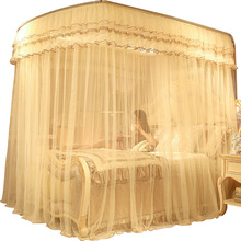 Stretchable mosquito net support landing Princess wind U type 1.5 m household 1.8 m bed encryption 1.2 thick 2 m print account