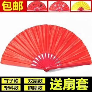 太极扇功夫扇竹骨表演扇木兰扇红色双扇响扇塑料中国武术练功扇子