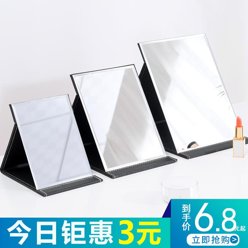 鏡子化妝鏡折疊臺式鏡子便攜隨身高清學生宿舍女大小號桌面梳妝鏡