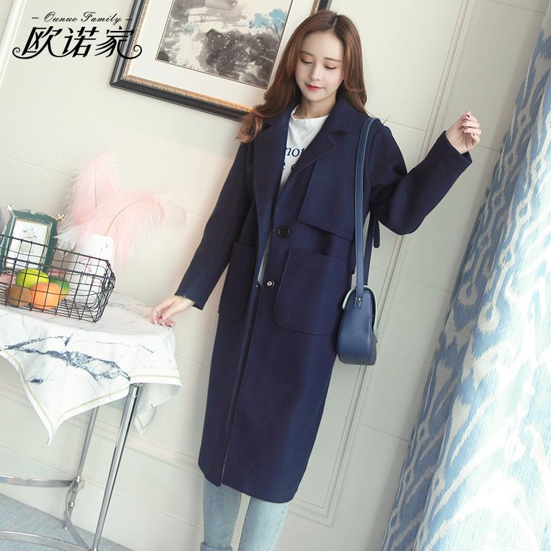 韩版大码女装显瘦