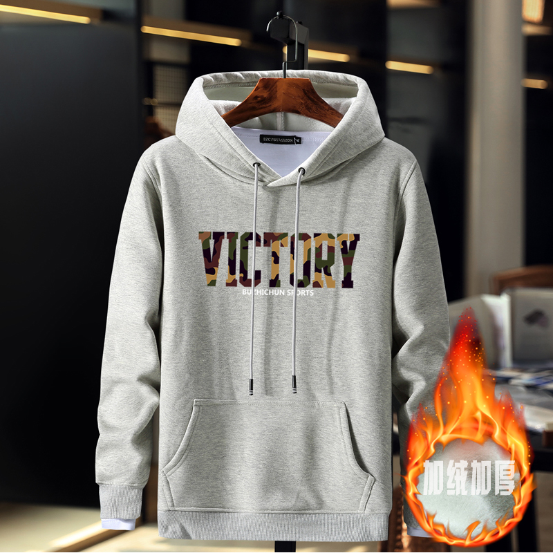Mens winter Plush Pullover Hoodie outerwear extra large fat casual loose sports sweater