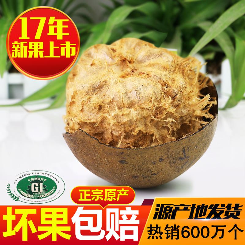 Сто жизнь юань рохан фрукты гуанси прекрасный лес навсегда брод свойство сухой грузов поколение концентрированный сладкий фрукты камелия чай в фрукты большой фрукты сухой фрукты