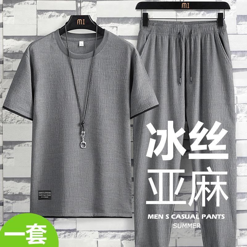冰丝套装男夏季大码休闲账动套装男潮牌薄款亚麻短袖九分裤两件套