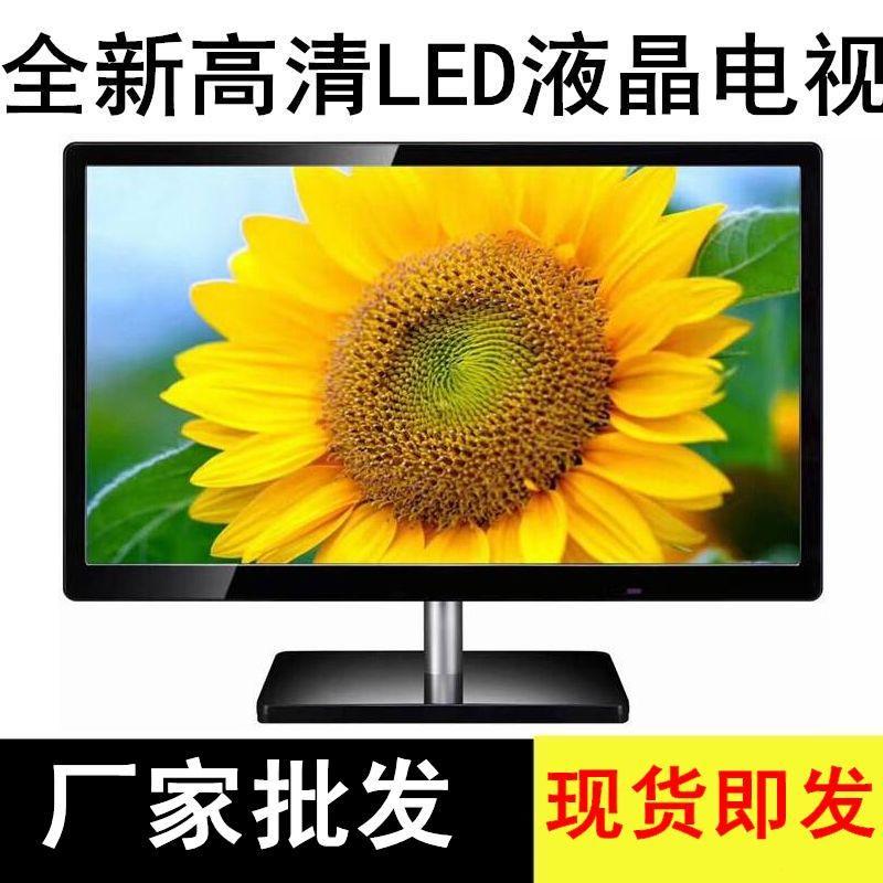 19寸高清窄�款液晶���O控��X�@示器平板��TV�P室旅�^小彩�