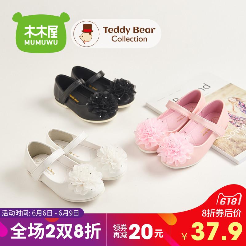 泰迪珍藏2017秋款童鞋 韩版学生童鞋单鞋公主鞋休闲鞋女童皮鞋