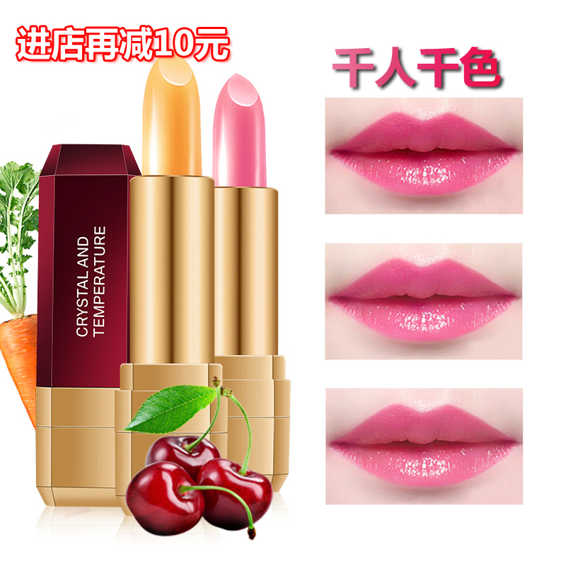 孕妇专用润唇膏可以吃的口红不掉色防水温感变色唇釉李佳琪推荐