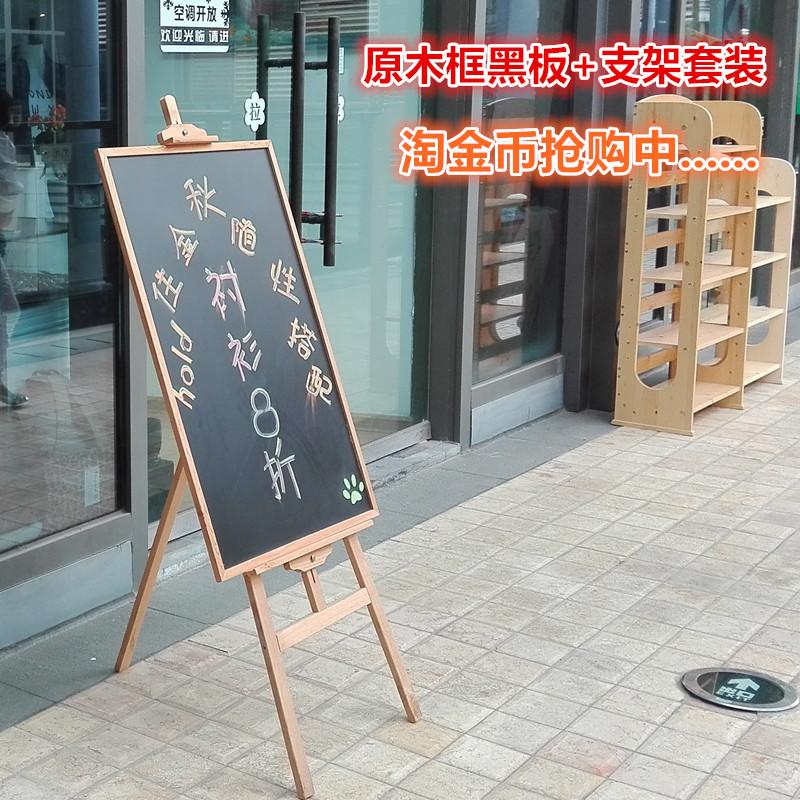 Размер деревянного вертикального кронштейна черный панель Кофейный ресторан, рекламирующий рекламные щиты черный панель