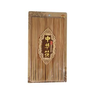 20双中华25厘米家用传统中式竹筷