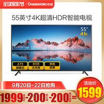 智能曲面网络平板液晶电视机wif寸语音60555046424K32长虹云
