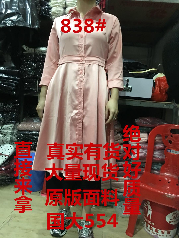 粉色中长款连衣裙女装2019早春秋季新款韩版收腰气质衬衫a字裙子