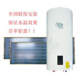 旭扬太阳能热水器 阳台壁挂式家用 平板光电两用水箱集热板分体式