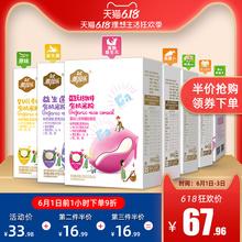 雅因乐有机米粉宝宝原味婴儿辅食钙铁锌米粉老人营养米糊高铁米粉