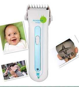 飞科理发器电推子FC5801全身水洗成人小孩婴儿通用充插两用静音CZ