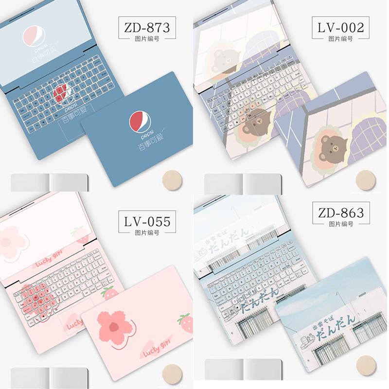电脑贴纸联想小新14华硕戴尔15.6寸笔记本保护膜全套苹果外壳贴膜