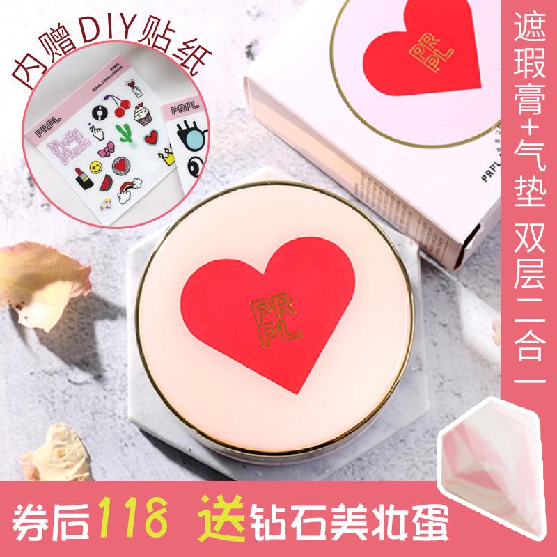限10000张券韩国prpl双重+气垫双层bb霜遮瑕膏