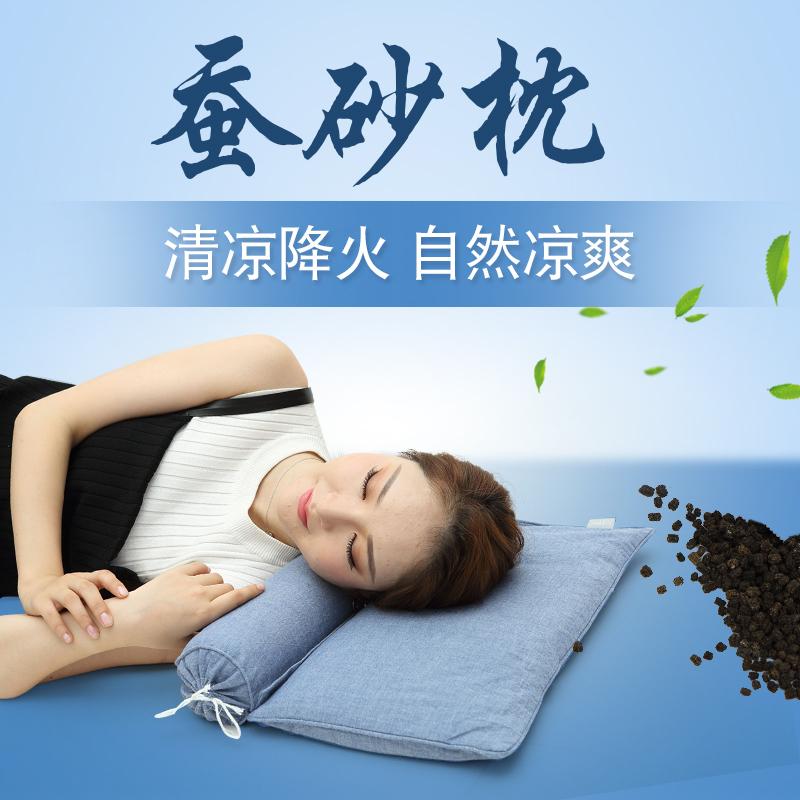 纯蚕沙枕头护颈椎矫正助睡眠单人修复睡觉专用保健养生圆形硬枕