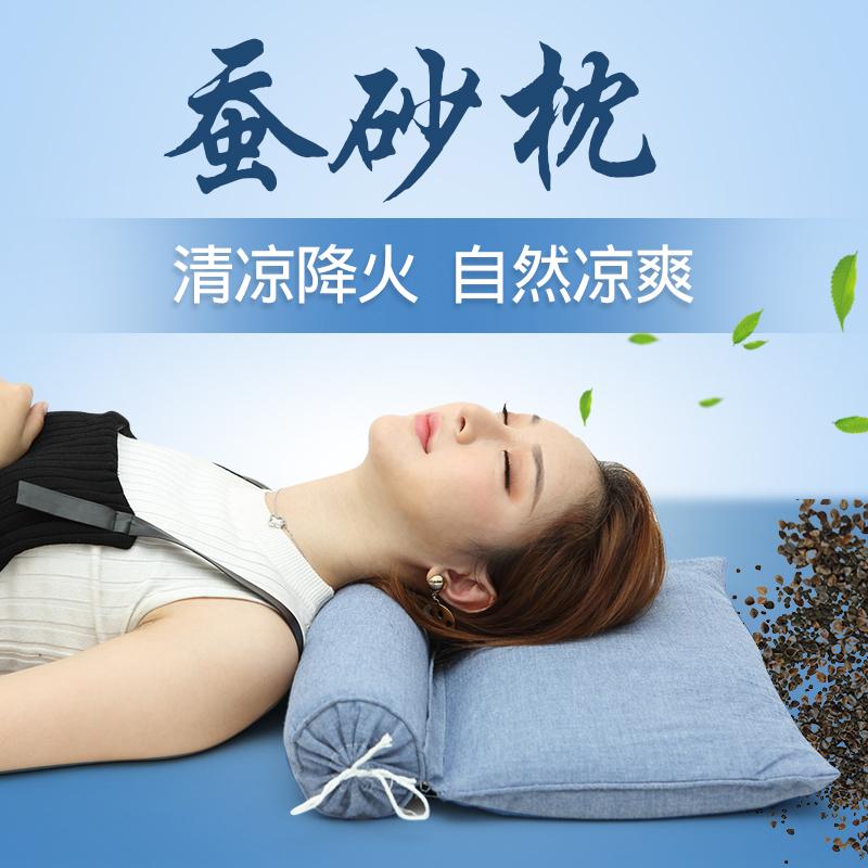 颈椎枕头修复颈椎专用牵引蚕砂保健成人荞麦蚕沙单人助睡眠护颈枕