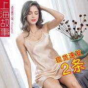 上海故事睡衣女夏季薄款吊带睡裙性感冰丝绸私房火辣打底裙子夜火