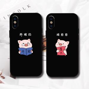 养猪的iPhone11pro手机壳新款xr苹果X S max硅胶7plus8情侣6s软壳