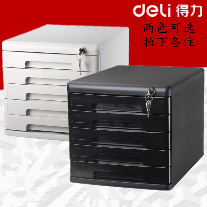 Бесплатная доставка компетентный пять рабочий стол картотеки пять блокировка пластик выдвижной ящик данные хранение хранение файлы дело кабинет