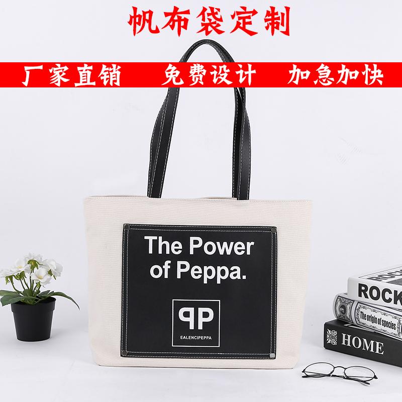 Custom made canvas bag for women large capacity portable environmental protection bag cotton shopping bag custom printed logo for travel canvas bag