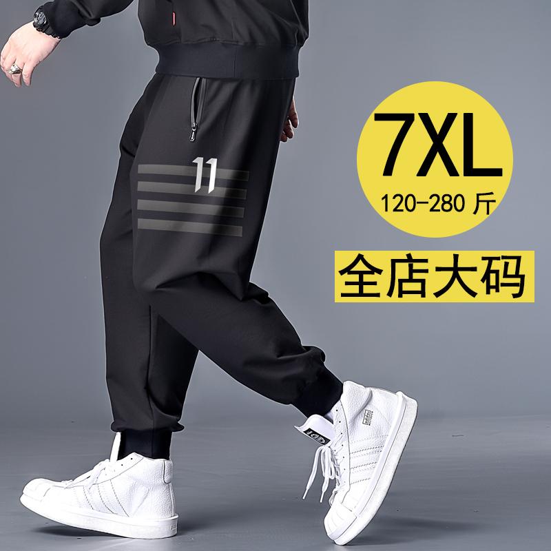 大码运动裤男200斤秋季宽松休闲长裤子胖子肥佬哈伦收腿卫裤7XL潮
