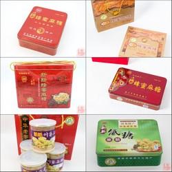 河北唐山特产 新新蜂蜜麻糖 礼盒大全中华老字号糕点年货地方小吃