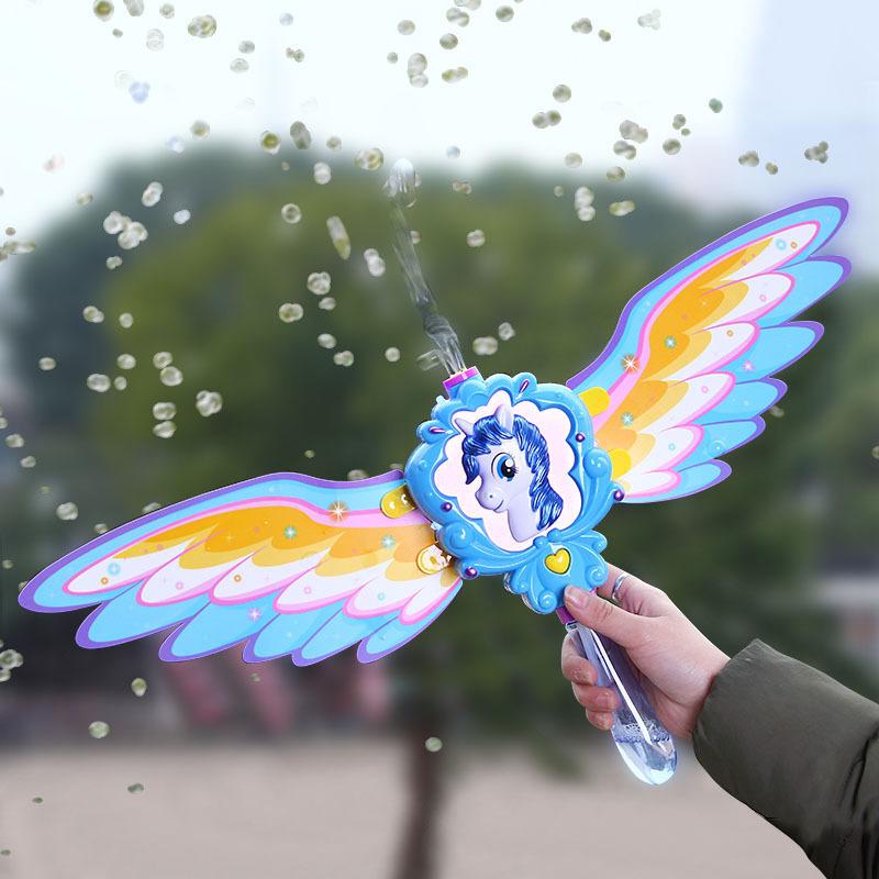 音乐全自动泡泡枪小马魔法棒吹泡泡机声光七彩泡泡水电动儿童玩具