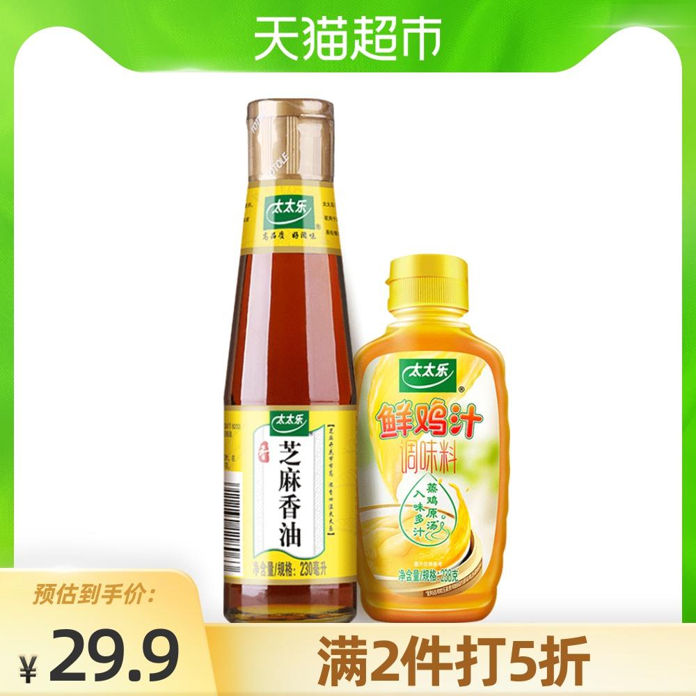 太太乐鸡汁实物组套238g鲜+麻油