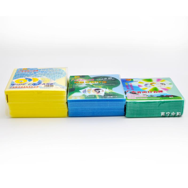 双面PP碟片袋DVD收纳袋塑料刻录光盘CD-R影碟包装加厚袋子100只装