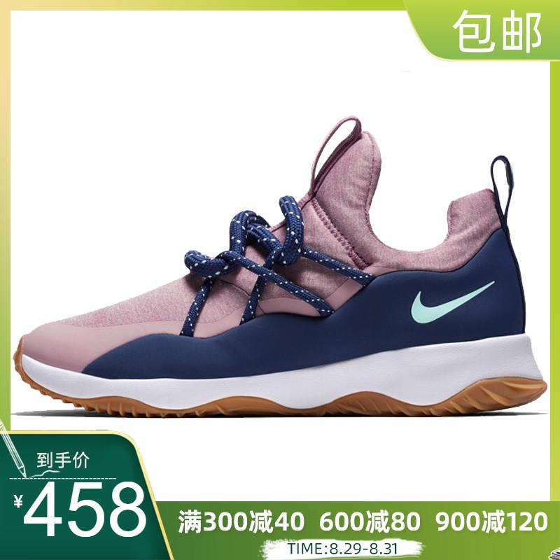 包邮 Nike耐克  女鞋 CITY LOOP运动休闲鞋AA1097-500