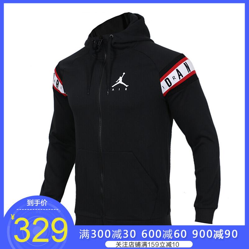 热销12件假一赔十Nike耐克 19新款 男子 篮球系列运动休闲夹克外套 AR2249-010