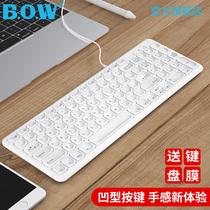 BOW航世巧克力键盘有线台式电脑联想笔记本USB外接家用办公打字专用苹果无线小键盘鼠标键鼠套装静音迷你
