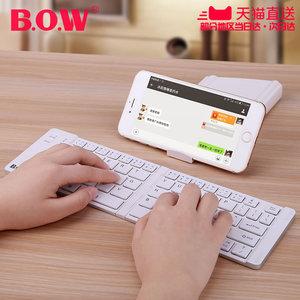 领5元券购买【官方旗舰店】苹果华为小米三星键盘