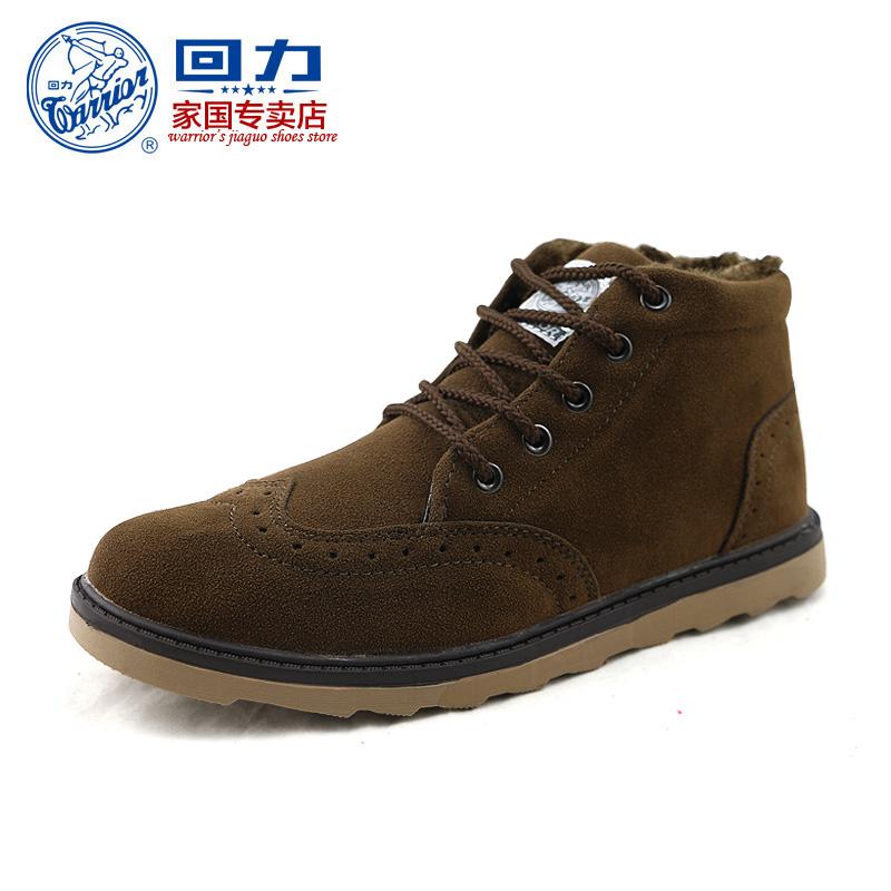 回力男鞋馬丁靴工裝鞋棉鞋 雪地靴男棉靴皮靴加絨加厚保暖靴子