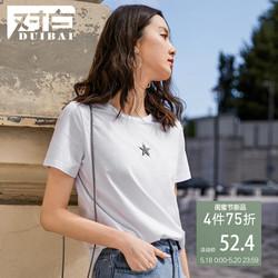 对白圆领钉珠短袖T恤女2019夏季新款休闲棉质打底衫简约基础上衣