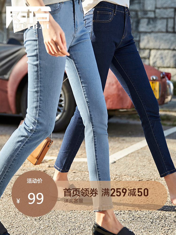 Pair of white jeans female 2019 autumn new nine points smoke pants was thin tight students black pencil pants