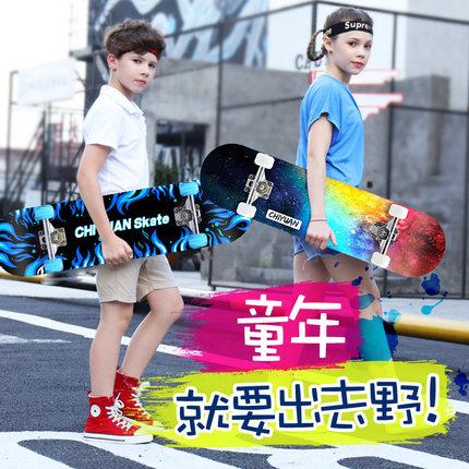 Детские автомобили / Велосипеды / Самокаты Артикул 614169702142