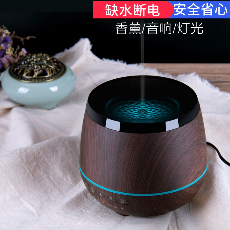 Aromatherapy humidifier with Bluetooth sound dual purpose night light household air purifier wood aromatherapy machine creative gift