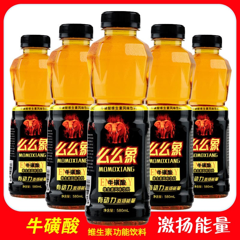[15 bottles in a box] mammoth functional drink full box taurine vitamin drink physical exercise energy